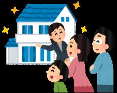 将来、実家を確実に売却したい時は家族信託